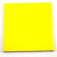 SC32 yellow